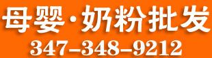 347-348-9212