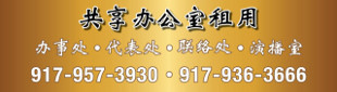 weshare 9179363666